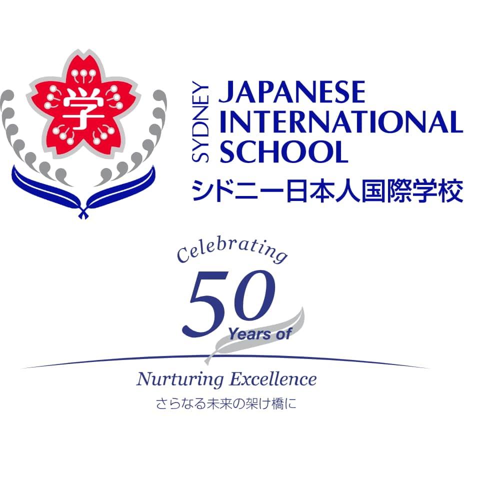 Logo - Sydney Japanese International School