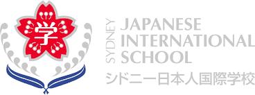 Sydney Japanese International School